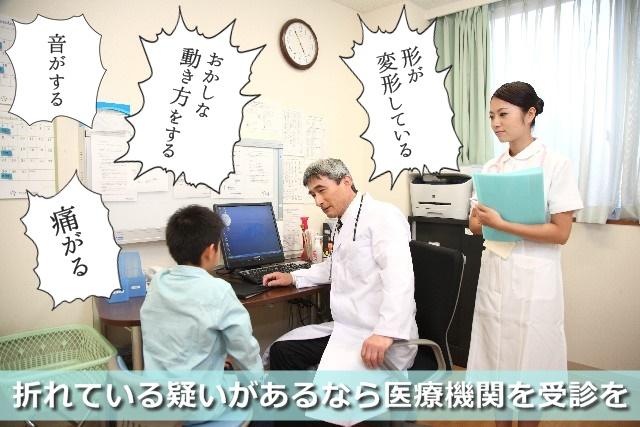 病院で診察している子供