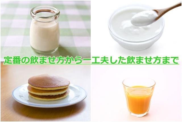 牛乳やヨーグルト