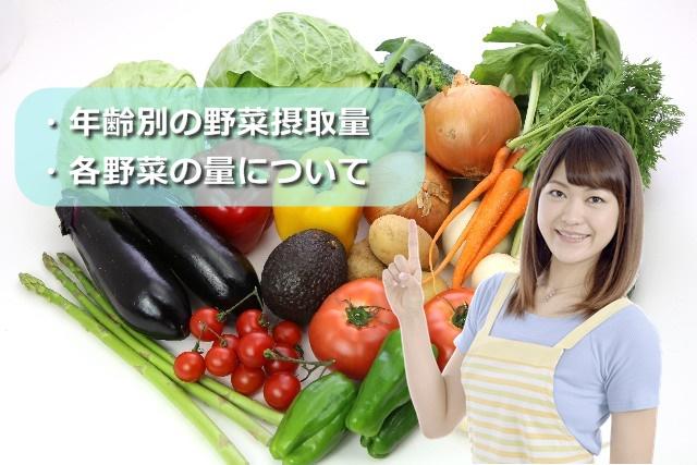 野菜と女性