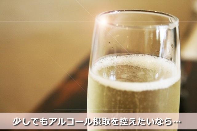 ノンアルコール飲料