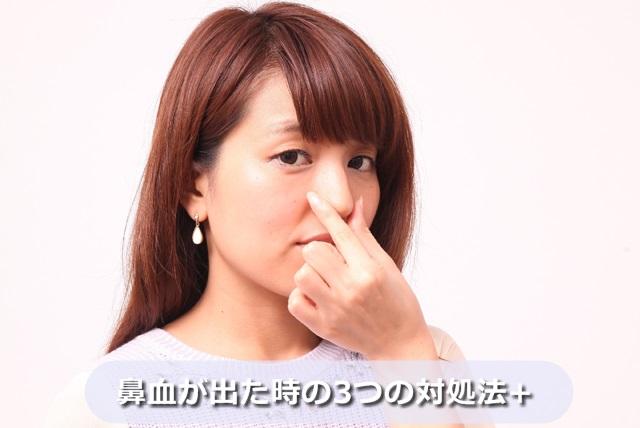 鼻を押させる女性