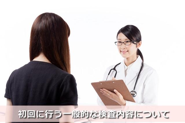 医者と妊婦さん