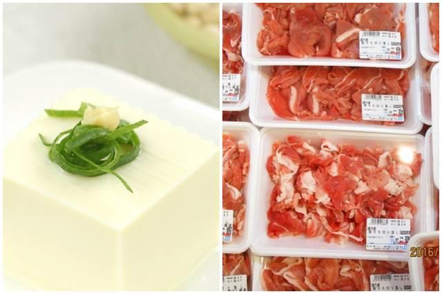 豆腐と豚肉