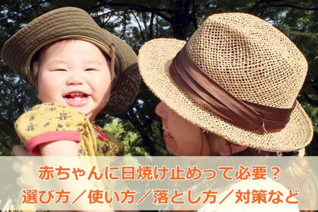 公園で遊ぶ赤ちゃん
