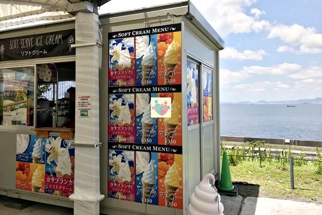 大阪舞洲ゆり園の売店