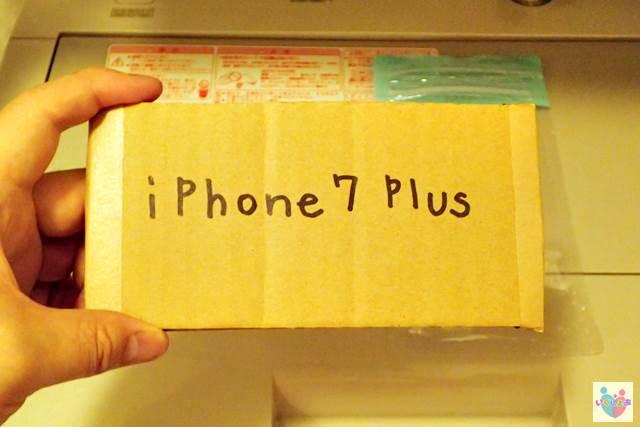 iphone7Plusは濡れていません