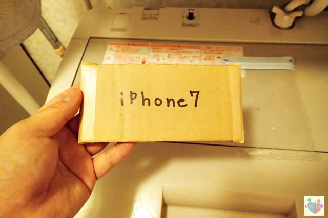 iphone7は濡れていません