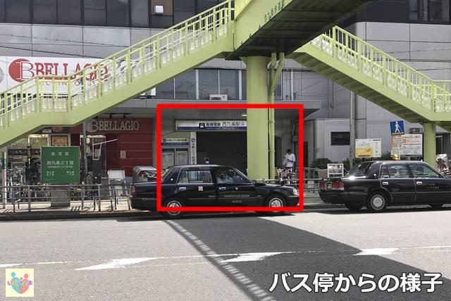 バス停から阪神なんば線 西九条駅の出口1の様子