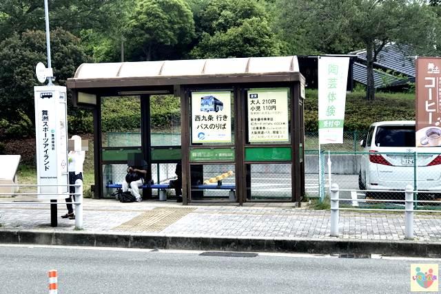 舞洲スポーツアイランドのバス停
