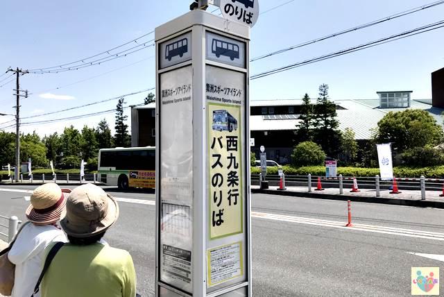 西九条行きバス停