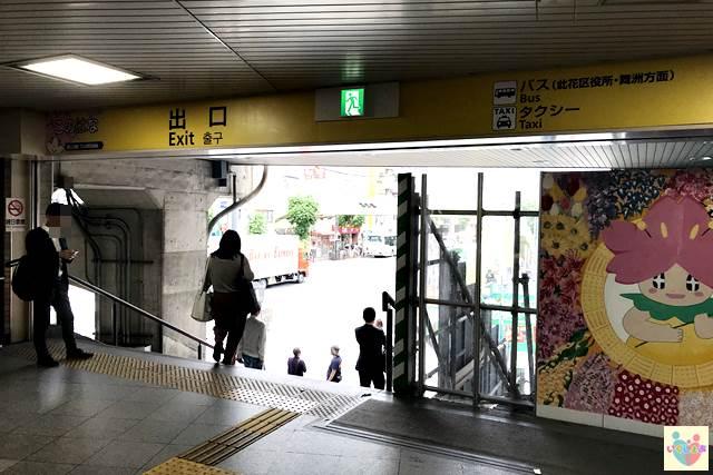 西九条駅の階段