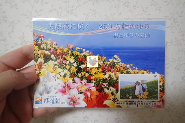 写真付きの記念カード